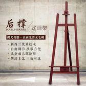 (百貨週年慶)胡桃色白色畫架廣告展示畫架海報架實木畫架廣告KT板展架xw