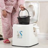 新型坐便器老人孕婦坐便椅防滑便攜防臭成人移動馬桶座便器〖米娜小鋪〗YTL