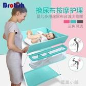 嬰兒護理台換尿布台新生兒用品寶寶按摩撫觸台多功能整理台可摺疊QM 美芭