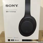 福利品【24期0利率】SONY WH-1000XM3 藍芽無線降噪耳罩式耳機 黑色 僅一台