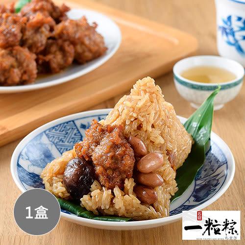 石碇一粒粽 排骨酥肉粽2盒(160gx5粒/盒)