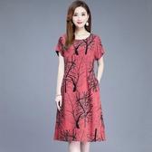 中老年加肥加大連身裙夏媽媽裝中長款純棉綢裙子40歲寬鬆短袖裙子 童趣屋