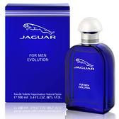 Jaguar積架 藍色經典男性淡香水(100ml) -原廠公司貨【ZZshopping購物網】