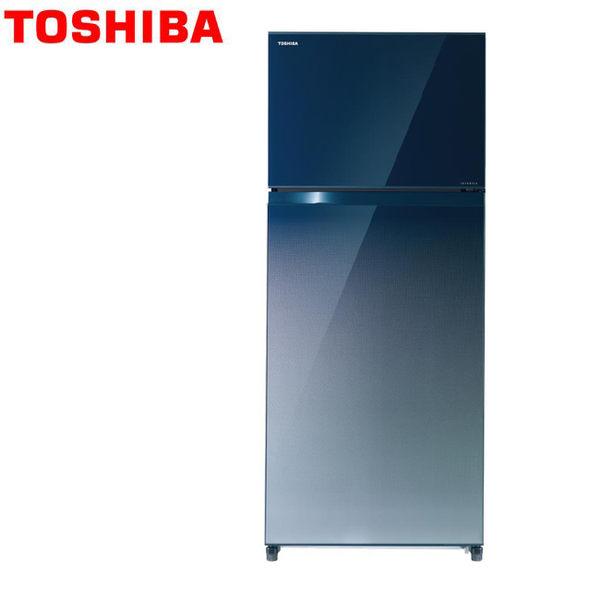TOSHIBA東芝 468公升變頻冰箱GR-HG52TDZ(GG)漸層藍//免樓層費/免安裝費/免運費