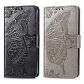 小米 小米10 Lite 小米10T Pro 紅米Note9 Pro 花之蝶 手機皮套 壓紋 插卡 支架 掀蓋殼