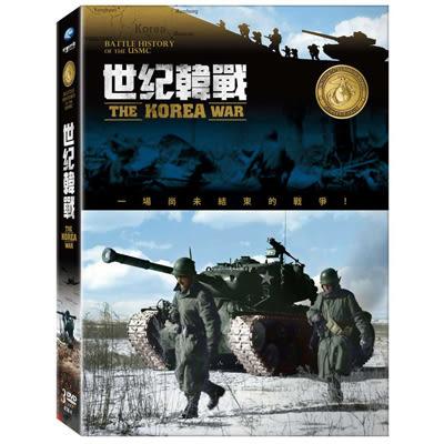 世紀韓戰DVD