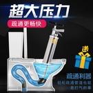 下水道神器家用不銹鋼管道疏通器廚房廁所馬桶堵塞 熊熊物語