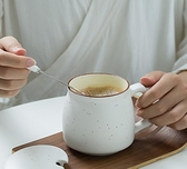 咖啡杯 日式陶瓷杯 復古牛奶杯 陶瓷水杯咖啡杯馬克杯帶蓋勺定制LOGO刻字【快速出貨八折搶購】