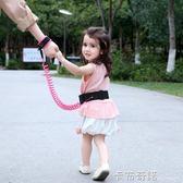密碼鎖防走失腰帶牽引繩 兒童防丟手環 1-10歲寶寶防丟繩遛娃神器 卡布奇诺HM