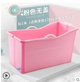 泡澡桶成人折疊浴桶嬰兒便捷式浴盆大人通用洗澡桶兒童塑料桶家用 城市科技DF