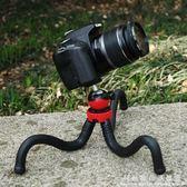 八爪魚三腳架單眼相機支架手持迷你三角架八抓魚手機架自拍架便攜  科炫數位