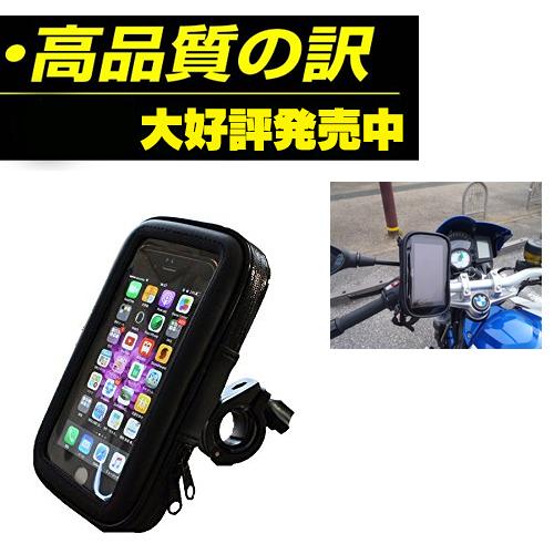 garmin 2465t 2465 gp125 CUXi Limi 115 ray smax山葉改裝車架支架摩托車手機架