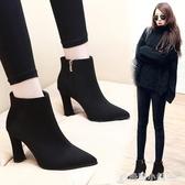 新款尖頭高跟短靴粗跟黑色韓版潮靴絨面馬丁靴時尚裸靴女鞋子 聖誕節鉅惠