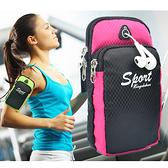運動戶外跑步手機包臂袋男女手機袋健身手臂包手腕包019