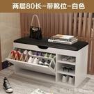 鞋櫃 鞋櫃家用門口 可坐鞋架簡易多層防塵省空間多功能經濟收納大容量 開春特惠