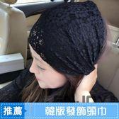 聖誕元旦鉅惠 韓版發飾頭巾蕾絲褶皺寬邊發帶透氣頭箍發帶帽發卡