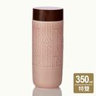 《乾唐軒活瓷》點石成金隨身杯 / 直紋 / 大 / 特雙 / 玫瑰粉 / 木紋蓋