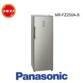 Panasonic 國際牌 NR-FZ250A-S 242公升 直立式 無霜 冷凍櫃 公司貨