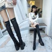 彈力過膝瘦瘦靴女長靴子秋冬百搭粗跟長筒皮靴高跟圓頭馬丁靴    原本良品