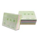 興陽高級便條盒彩色內紙/便條紙 97x78mm