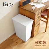 【 岩谷Iwatani 】長型可分類掀蓋式垃圾桶附輪36L 白