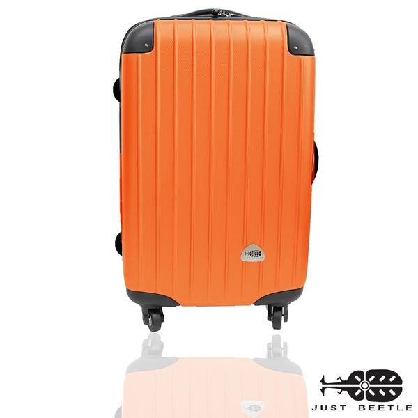 【MJBOX】指定款24吋輕硬殼旅行箱 行李箱 雙十慶下殺$1010