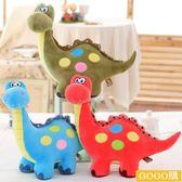 聖誕節禮物可愛恐龍公仔玩偶毛絨玩具布娃娃