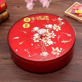 金豬迎新 結婚用的糖果盒盤紅色喜盤分多格帶蓋家用客廳婚禮喜慶用品干果盤