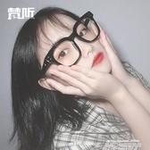 秒殺眼鏡框gm黑框眼鏡ins大框網紅素顏裝飾眼鏡框韓版潮復古方形眼鏡女聖誕交換禮物