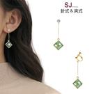 素簡手作《L065》韓國耳環不對稱垂墜耳...