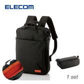 【加也】ELECOM BM-OF01 13.3吋 筆電包+三氣室收納小包 套餐組合 電腦包、後背包
