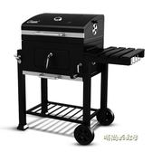BC222 戶外 燒烤爐 家用 木炭 大號燒烤爐BBQ 商用燒烤爐 5人以上MBS「時尚彩虹屋」
