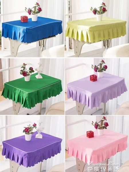 小學生桌布桌罩課桌套清新防水課桌桌布40×60藍色學生課桌桌套罩 麥琪精品屋