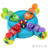 兒童青蛙吃豆大號桌面貪吃珠益智吃球親子游戲玩具優家小鋪