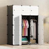 衣櫃 簡易衣櫃塑膠單成人鋼架組裝布藝衣櫥實木臥室收納簡約現代經濟型 果果輕時尚 NMS