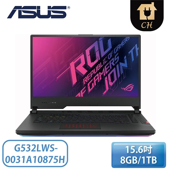 [ASUS 華碩]15.6吋(薄邊框) ROG Strix SCAR 15 電競筆記型電腦 G532LWS-0031A10875H
