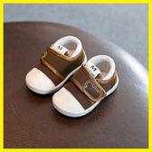 學步鞋秋季寶寶鞋子女0一1-2-3歲嬰兒鞋軟底舒適機能鞋男童鞋布鞋 森活雜貨