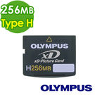 《 3C批發王 》OLYMPUS XD 256M 256MB TYPE H 高速卡 支援u410 C-750等舊相機 FujiFilm 富士相機亦可用
