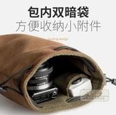 相機套 單反相機包鏡頭袋收納包攝影便攜內膽包復古專業佳能尼康索尼sony-快速出貨