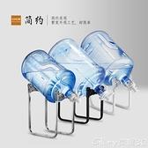 抽水器礦泉大桶水飲水機倒置出水取水抽水器純凈水桶架子桶裝壓水器支架【99免運】