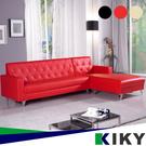 【KIKY】法式香波L型皮沙發 設計師愛用款 KIKY熱賣款 紅色/黑色/乳白~poo