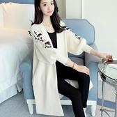 天天特價秋裝新款休閒刺繡寬鬆毛衣女中長款燈籠袖針織衫開衫外套