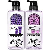 【VT薇拉寶盒】ANNA SUI 安娜蘇 經典魔幻紫沐浴瓶組(空瓶)