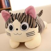 小貓咪公仔可愛軟體羽絨棉喵咪抱枕小貓布娃娃毛絨玩具女生日禮物【免運】
