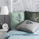 棉質抱枕靠墊家用沙發客廳簡約北歐靠枕床頭棉質抱枕套【萬聖節鉅惠】