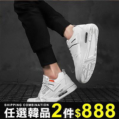 任選2雙888運動鞋韓版時尚潮流百搭跑步運動鞋休閒鞋【09S2446】