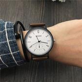 正韓簡約手錶女學生潮流男表時尚皮帶情侶手錶石英腕表