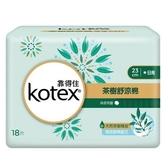 靠得住茶樹舒涼棉日薄衛生棉23cm X18片【愛買】