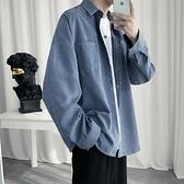 襯衫男長袖韓版潮寬鬆休閒襯衣港風帥氣外套純色打底寸衫春季新款 雙十二全館免運