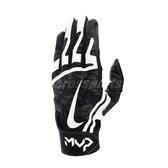 Nike 打擊手套 Hyper Diamond Edge Gloves 運動手套 黑 白 魔鬼氈 棒球手套【PUMP306】 NBG12-010